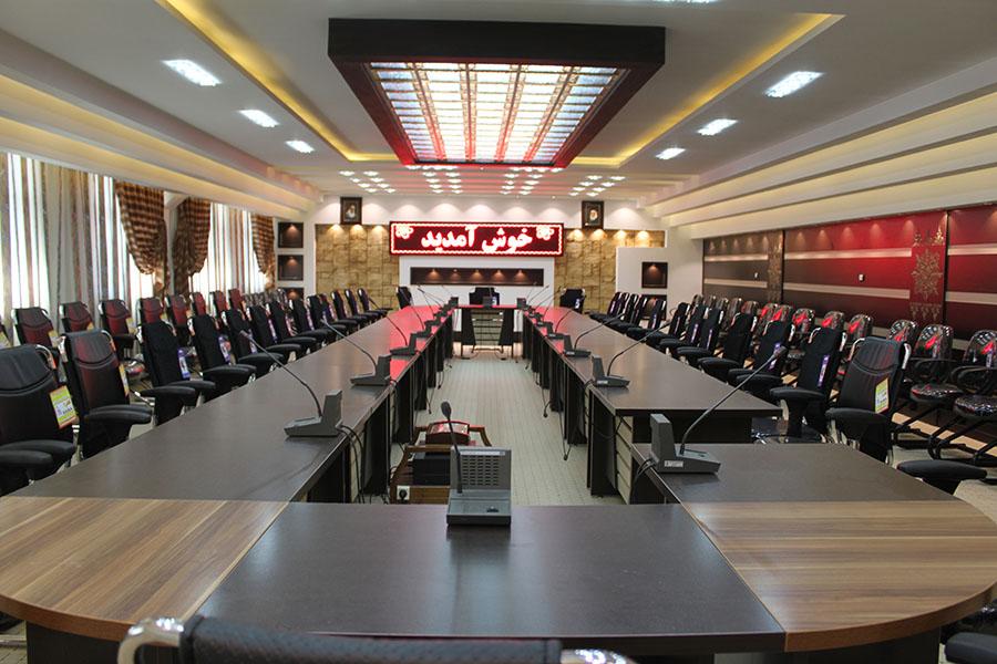 سالن کنفرانس فرهنگی ورزشی و توانبخشی ایثار شعبه خوزستان